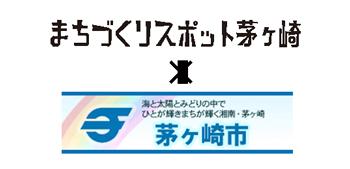 logo_chigasakicity